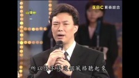 經典翻唱《往事》費玉清時間 孟庭葦 EP100|經典歌曲|台語歌曲