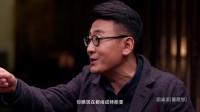 第十集 中国人的美国梦碎了吗 陈丹青被网友骂晕投降示弱