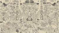 第四回復講《淨土大經科註》第D-098集【2017-07-04】(复讲48愿第9集)