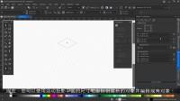 等角绘图工具 - CorelDRAW Technical Suite 2017