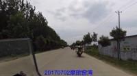 徐州征程摩旅窑湾