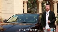《驾驭制造者2017》绅士也运动 捷豹XJL评测tn038号车评中心 闫闯聊车 李老鼠说车