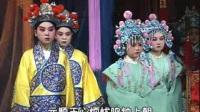 豫剧【反徐州续集】1--风度翩翩视频剪辑