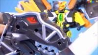 恐龙战队玩具系列 177