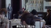 【片区】暖心微电影《爸爸爱你,只是不善表达》日本东山堂音乐出品
