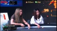 德州扑克:女神赛—美女也犯错