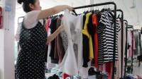 阿邦服装批发-时尚小衫上衣清货价出9元一件小份50件, 大份100件一645期