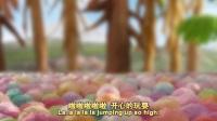 棉花小兔 英语 03
