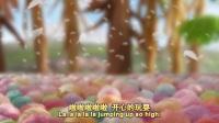 棉花小兔 英语 34