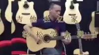 中国第一打板吉他高手最炫的打板吉他弹唱完美生活