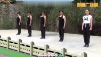 0001.播视网-兰州莲花广场舞《女人没有错》鬼步舞
