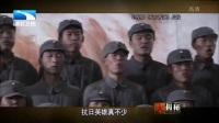 【大揭秘】 解密《东方战场》之冼星海与黄河大合唱