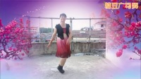 沂涛镇广场舞《火火的姑娘》