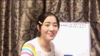 娜娜学英语21天20160707代词讲解上午