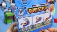 小企鹅波鲁鲁玩具系列 83