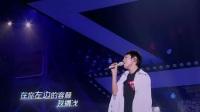 尹毓恪惊艳翻唱天后王菲的《脸》
