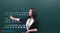 ★韩语学习 Learn Korean★ 韩国语发音 第三课 子音(1)!