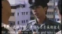 好彩撞到你【绝版鬼片】陈百祥 {国语}