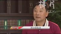 华蒜豆官网_标清