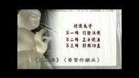 安心法門 01