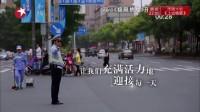 男人帮遇危机 孙红雷怼黄渤飙演技 极限挑战 170709