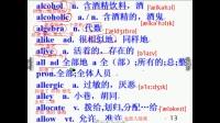 记忆宫殿培训网高中单词3500速成付费课程