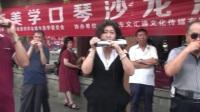 天津侨联口琴乐团太原之行  2