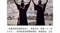 圣经简报站:启示录11-14章(2.0版)