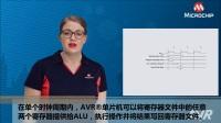 AVR® Insights — 第10集 — 优化C代码
