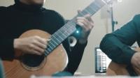 古典吉他四重奏 Guitar Quartet