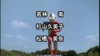 鹹蛋超人高斯01:光芒再現
