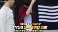 [GD.TOP百度知道团队] BIGBANG Run,BIGBANG Scout! 高清精美特效中字 ]KO_CN]