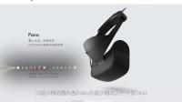 【游侠网&大铅笔】Hypereal  Pano VR眼镜测评