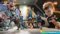 乐高未来骑士团玩具广告(2)(15秒)