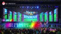 22隆达梅朵-雷杰花样年华舞蹈晚会20170710