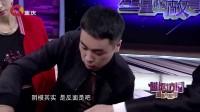 《我是赵传奇》的台前幕后 海顿 翁虹 宋笠娜 151230 特效化妆师来袭