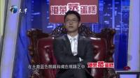 非你莫属 151207 帅哥现场诗朗诵 情绪高涨赞美中国