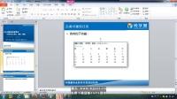 68_尚学堂_高淇_JAVA基础300集最全教程_常用类_可视化日历程序_0