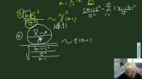 概率论与数理统计同步课(非考研)11-4, 正态总体的统计量的分布