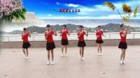 红领巾广场舞:《女人没有错》团队版