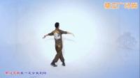 饶子龙原创舞蹈《心上的罗加》背面