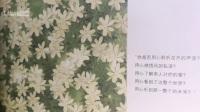 【配音表演】萝莉音妹子模仿英雄联盟女英雄