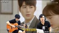 小东音乐《我想念》老王吉他教学