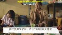 泰国励志广告片《凤梨的故事》-中文翻译