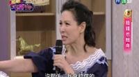 超級天王豬哥秀-20170708