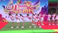 2017最新幼儿教师舞蹈《哒哒哒》