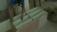 室内装修家具制作【步骤】