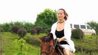 db051  性感美女骑马之《晶晶狂野骑马》MV