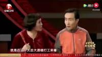 《太后大酒楼》翻版, 再次引起轰动, 赵丽蓉儿子的杰作