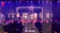 20170715 BEJ48 TEAM B《十八个闪耀瞬间》段艺璇拉票公演